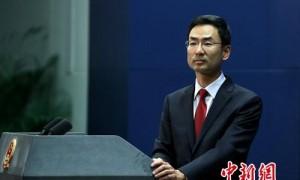 """中方回应""""美方称中国经济不太好"""":毫无依据"""