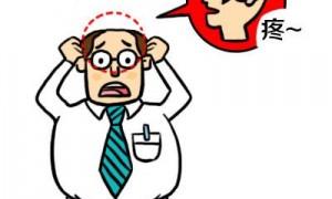 患者疑问:颅咽管瘤吃点药不手术行不行?