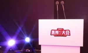2019年CBA选秀:7月1日公布参选名单 月末上海举行