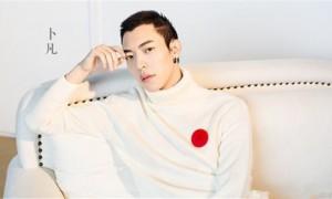 郑爽确认录制《女儿们的恋爱2》,将与前任张翰新综艺隔空打擂台