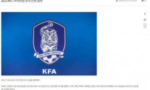 重磅!韩国退出2023亚洲杯申办工作 中国承办无悬念