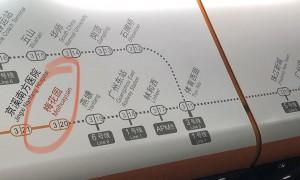 全新装修,地铁3号线三站直达天河CBD!