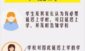 7月3日广州启动气象灾害应急响应通知