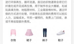 广州垃圾分类小程序全面升级增加了哪些功能?