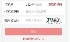 2021广州公积金贷款首付提取申请线上办理流程