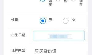 2021年3月广州车牌号怎么申请?车牌指标申请流程