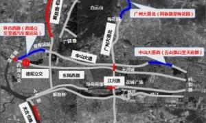 2020广州将对103公里道路进行升级(道路+改造方案)