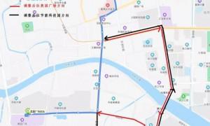 2020年12月15日起广州番禺7条公交线路将调整