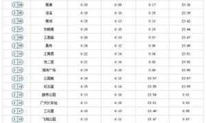 2月18日年初七起广州地铁二号线将加开夜间专车