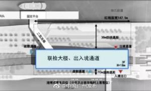 广州琶洲港澳客运码头最新消息 项目预计2020年12月竣工