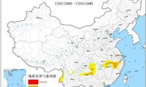 7月8日-9日中国气象局连发三个预警(附预警原文)