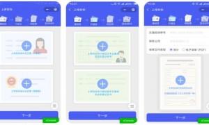 9月10日起广州交通违法可以指尖办(操作流程图解)