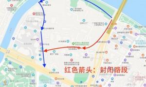 2020年9月19日起广州白鹅潭围蔽施工(绕行指引)