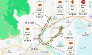 9月20日起广州北环高速沙河立交封闭施工(附绕行指引)