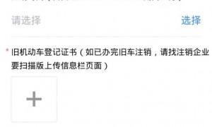 广州企业穗车购补贴要怎么申请(补贴标准+条件+流程)