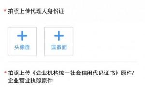 广州2020报废购买新车补贴申请指南(企业)