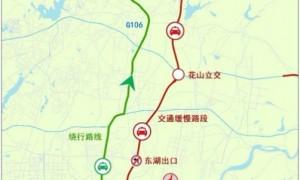 2020中秋节乐广高速怎么走不堵?