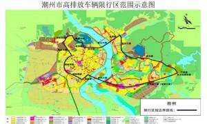 2021年广东潮州限行吗?