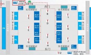 广州南站怎么换乘公交(2021)