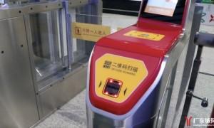 3月1日起广清城际花都站与清城站每小时都有直达车