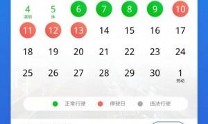 2021清明节广州交通指南(地铁+限行+高速+交通管制)