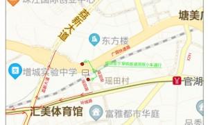 3月5日起广州增城瑶田路跨铁路桥将断道拆除(绕行指引)