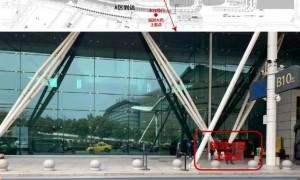2021年3月9日起广州白云机场P4停车场全面暂停运营