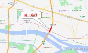 2021年3月9日起广州东南西环高速公路将围蔽施工