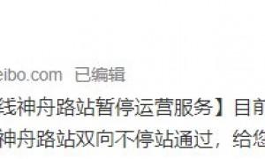 广州暴雨大水冲进地铁站 无人员伤亡(原因+最新情况)
