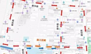 8月29日起广州花都区花城路和华南路封闭施工(绕行指引)