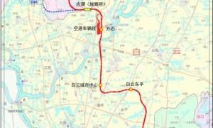 2021年9月28日广州东至花都天贵城际正式开工