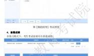 2021年广东高考舞蹈术科考试说明(考试科目+内容+形式)