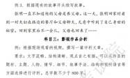 2021年广东高考广播电视编导术科考试说明(考试科目+内容+形式)