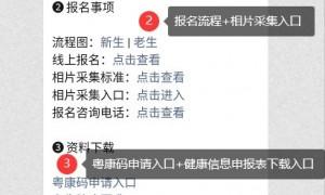 2021年广东4月自考今日起报名(附报名入口)