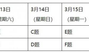 2021广东高考英语听说考试时间