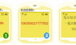 广州2021中考报名忘记密码怎么办?(附找回方式)