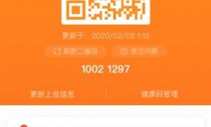 广州2021高考2穗康小程序健康码需要通行?