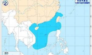 2020年10月15日热带低压生成对广州有影响吗?