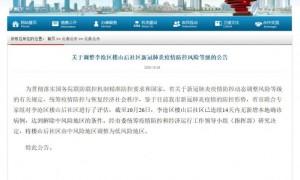 青岛疫情广州采取了哪些管控措施?