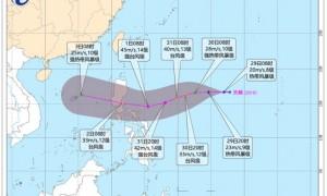 2020第19号台风天鹅对广州有影响吗(附路径图)