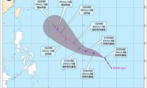2020年第20号台风艾莎尼对广州有影响吗(附路径图)