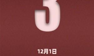 12月1日31省区市新增无症状感染者3例 其中2例为青岛本地
