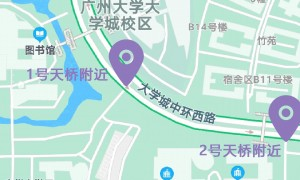 2020广州大学将举办两场现场招聘会(时间+招聘岗位)