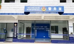 2020广州智能警务服务站介绍(图)