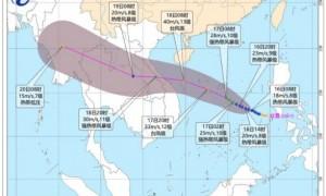 2020年第11号台风红霞对广州有影响吗?