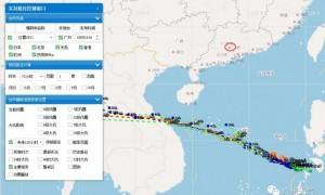 受11号台风红霞影响广州最高气温将跌破30℃