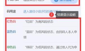 2021广东省内回家过年需要隔离吗?