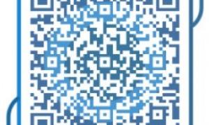 2021广州增城卫生健康系统招193人