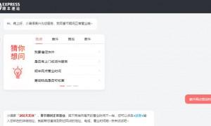 2021顺丰春节什么时候停运?春节安排一览