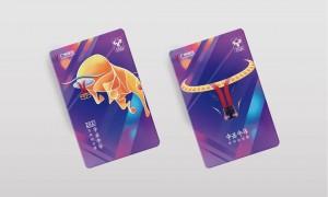 2021广州地铁牛年纪念票发售时间+发售价格